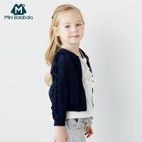 【1件5折】迷你巴拉巴拉童装女童外套短款女宝宝棒球服外套2017儿童秋装韩版