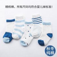 0-3-6-12个月新生婴儿宝宝袜子5-7-9-12岁秋冬季纯棉男女儿童袜子 XS 0-12个月(适合9cm以下脚长)