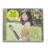 原装正版 古典吉他大师 杨雪霏:多彩巴西 Colours of Brazil (CD)