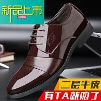 新品上市冬季男士皮鞋男休闲商务爸爸加绒百搭皮鞋内增高尖头正装男鞋