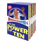 Scholastic学乐 Murderous Maths Box Set 可怕的数学10册全套英文原版图书 BBC英剧