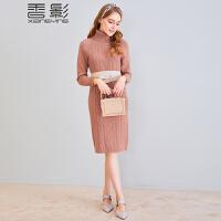 香影毛衣连衣裙 2017冬装新款时尚高领中长款修身纯色针织裙子女+