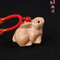 桃木木雕小兔项坠生肖兔吊坠无漆手工桃木兔钥匙扣