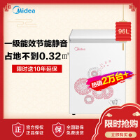 美的(Midea) BD/BC-96KM(E) 96升 家用冰柜 冷藏冷冻转换顶开门 小型迷你冷柜 节能静音单温卧式冷