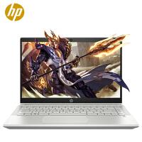 惠普(HP)星 14-ce1007TX 14英寸轻薄笔记本电脑(i7-8565U 8G 1TB+128SSD MX15