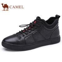 camel 骆驼男鞋 秋季新品滑板鞋户外防滑运动休闲鞋时尚潮鞋
