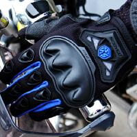 赛羽 手套MC29摩托车越野车半指手套公路赛车安全防护透气手套