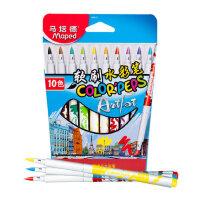 MAPED马培德儿童彩笔 画画笔水彩画笔软刷水彩笔10色 小学生绘画