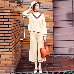 香影针织阔腿裤套装 2017秋新款时尚v领长袖上衣高腰休闲裤两件套