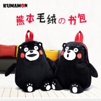 日本品牌熊本熊毛绒背包双肩包儿童书包潮GZ0121