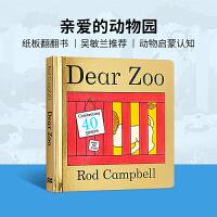 英文原版绘本Dear Zoo 亲爱的动物园 吴敏兰书单 纸板翻翻书0-3岁