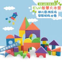 智邦EVA泡沫积木 超大安全无味可清洗益智玩具软体积木.