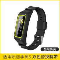 20190723061849720乐心5腕带智能手表表带替换带配件一体双色款表带mambo5手环彩色替换带个性五代硅胶