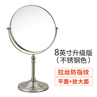 IRO C高显色高清日光镜LED镜子化妆镜8英寸带灯化妆镜台式 ★8英寸不锈钢色(放大 平面