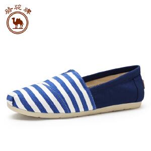 骆驼牌休闲男鞋 秋季新款 日常休闲布鞋条纹帆布鞋男时尚套脚