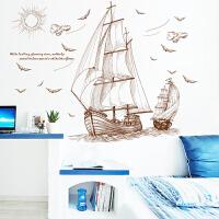 墙贴客厅沙发电视背景墙装饰卧室房间餐厅宿舍墙壁贴纸贴画可移除