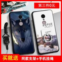 360 N4S手机壳 360n4s手机套 n4s 保护壳套 手机壳套 个性创意硅胶全包防摔挂绳指环支架彩绘软套AC