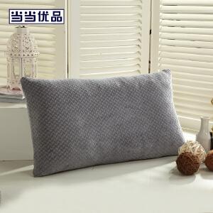 当当优品 慢回弹记忆棉枕头枕芯 70*40*13cm