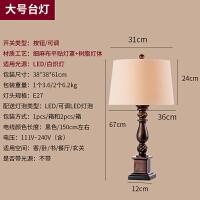 卧室床头灯 美式台灯乡村复古怀旧欧式床头柜灯创意客厅浪漫