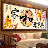 新款十字绣家和万事兴富贵牡丹客厅精准印花大幅花开富贵挂画
