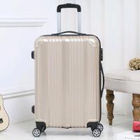 拉杆箱男万向轮28寸旅行箱包女行李登机密码箱