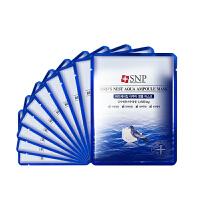 【双11特惠】韩国药妆SNP面膜 金丝燕窝补水面膜  10片/盒