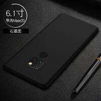 华为P20手机壳mate10套mate9荣耀V10/V10/8x硅胶pro男nova3i/4软9