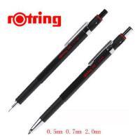 Rotring红环300自动铅笔草图笔/漫画绘图机械笔