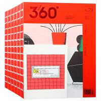 360°观念与设计 杂志 订阅2020年 D17 平面室内建筑 综合艺术杂志