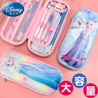 迪士尼冰雪奇缘2笔袋3D流沙大容量文具盒可爱铅笔盒女小学生文具