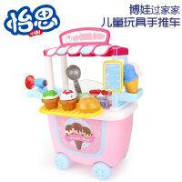 早教益智儿童过家家多款式收纳桶车 冰淇淋餐具车医护化妆工具箱