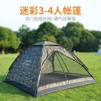 帐篷户外3-4人家庭双人露营野外野营自驾游户外迷彩帐篷 支持礼品卡支付