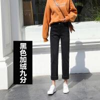 加绒牛仔裤女秋冬季2018新款宽松网红高腰chic直筒裤复古怪味少女
