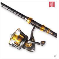 超硬海杆碳素钓鱼竿抛竿远投垂钓套装 海竿套装3.0米3.6米