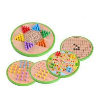 儿童益智玩具五合一木制飞行棋多功能五子棋亲子桌面游戏