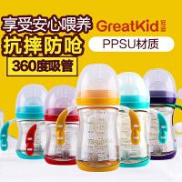 冠迪宽口径PPSU奶瓶宝宝带手柄吸管防胀气防摔硅胶奶嘴婴儿用品