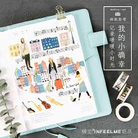 暖空纸品 城市系列手账胶带 人物建筑可撕和纸胶带整卷diy日记手账装饰贴纸