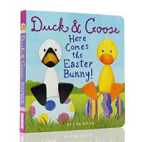 进口英文原版绘本 Duck and Goose Here Comes the Easter Bunny! 小鸭与小鹅系