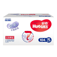 好奇(Huggies) 银装 纸尿裤 尿不湿 XL104片【12-17kg】