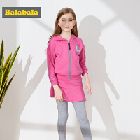 巴拉巴拉童装女童套装中大童两件套长袖秋装2017新款儿童卫衣裙裤