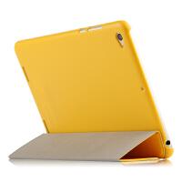 【钢化膜】小米平板2保护套米3休眠小米平板电脑保护壳皮套3轻薄7.9英寸米Pad2 米Pad3电脑 橘黄【小米平板2/