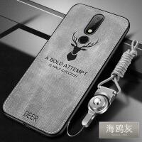 诺基亚X6手机壳Nokia X7布纹7plus保护套TA一1099全包边6X防摔1062软壳1131