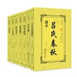 中华史书经典精粹全六册