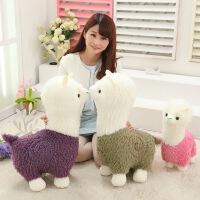 新款羊年吉祥物神兽羊驼草泥马毛绒玩具 羊公仔礼物