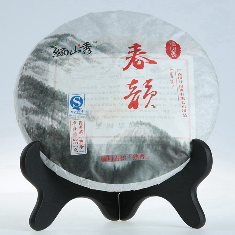 2016年 缅山秀春韵普洱茶 熟茶357克/饼 1饼