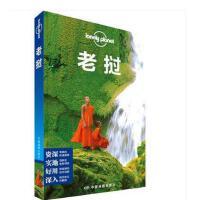 老挝 孤独星球Lonely Planet旅行指南系列IN系列国外国内自助游旅游攻略自驾游出国游户外生活时尚套装地图册