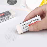 德国辉柏嘉1871 学生铅笔橡皮美术橡皮套装无碎屑橡皮擦 素描橡皮