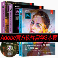 adobe Photoshop CC 2018+Premiere Pro CC 2018+ After Effects