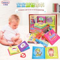 贝恩施 婴儿早教益智布书 宝宝看图识字益智玩具 撕不烂系列