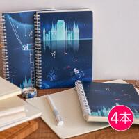 4本晨光学生用七秒记忆80页记事本子50K/A5/B5双线圈笔记本文具